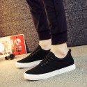 Men's Basic Tennis Mecebom Casual Straight Pure Black and White