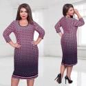 Plus Size Women's Working Dress Large Sizes Long Sleeve